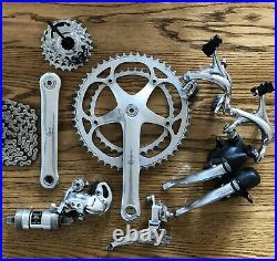 Campagnolo C Record Ergo Power 8 Speed Group Vintage Italian Bike Group Set